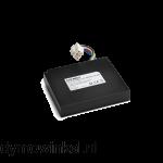 DYMO 1888636 Li-Ion accu voor DYMO XTL 500